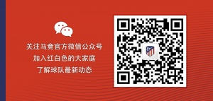 WeChat-FollowUS