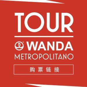 banner_tour